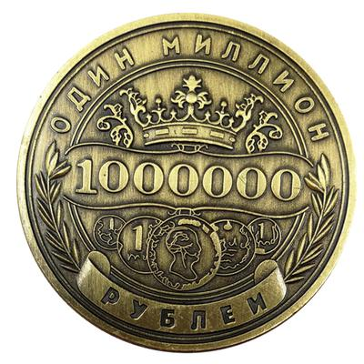 Copy Replica Russia 1 Million Ruble Commemorative Badge Double Sided Embossed