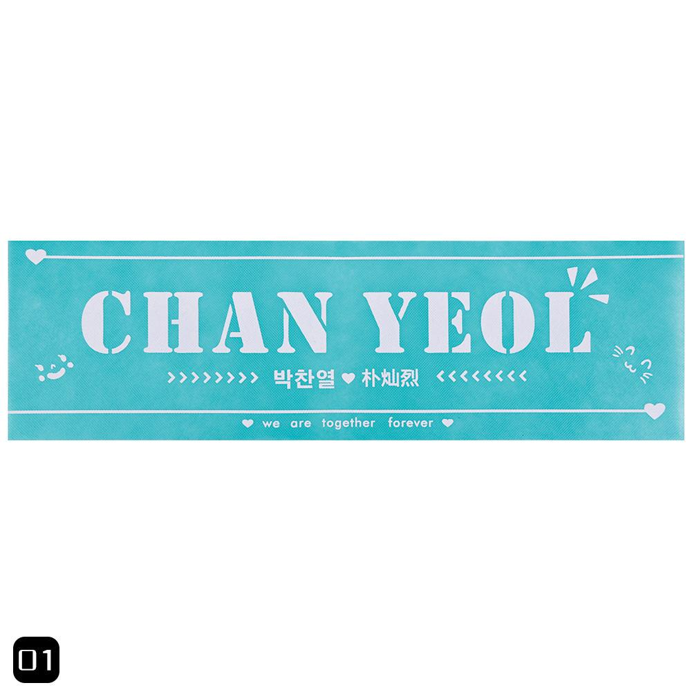 Kpop hand banner 1pc slogan concert streamer exo wanna one