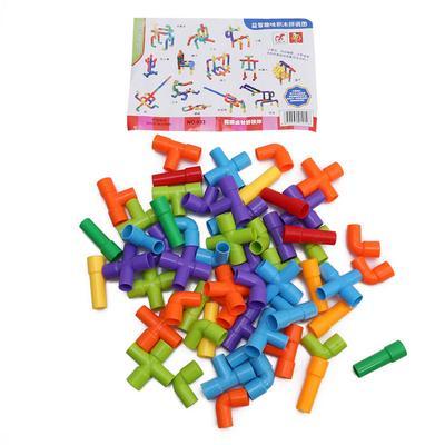 Building DIY Toilet Bathroom WC Brush Kid Toys Figures bricks H Ih