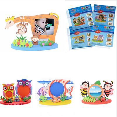Marco espuma Craft Kits EVA Sticker Animal foto marcos niños niño ...