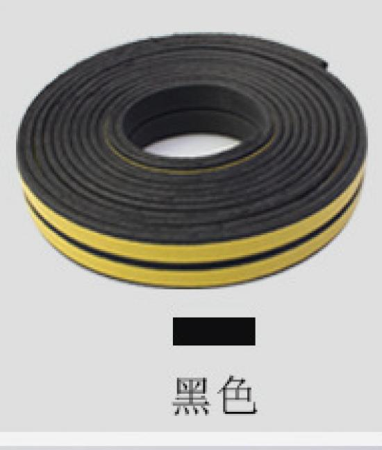 1x6M Draught Excluder Self Adhesive Rubber Door Window Seal Strip Roll Foam