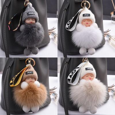 Fashion Lady Lovely Girl Bag Pendant Plush Doll Car Key Chain Pendant