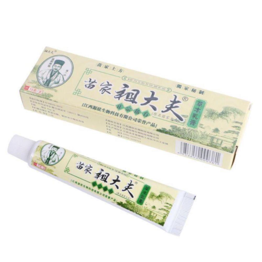 Китайский уход крем массаж ног Внешний многофункциональный для шеи ноги лица – купить по низким ценам в интернет-магазине Joom