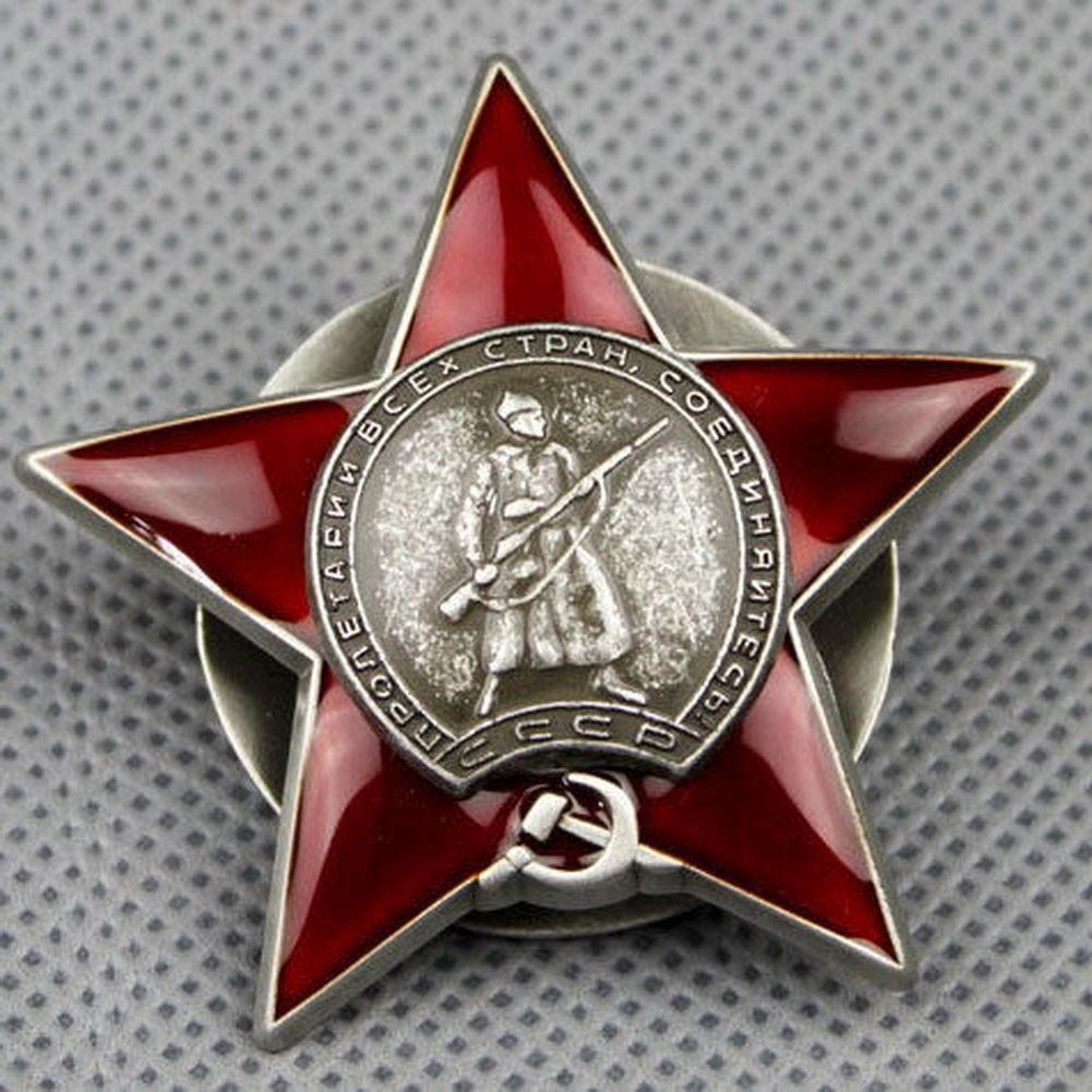 WW2 второй мировой войны красивые CCCP советской русской борьбы с ОРДЕНОМ красной звезды фото