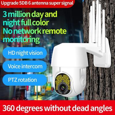 EC99 Wireless WIFI Camera Outdoor PTZ IP Camera 1080P Wireless Speed Dome CCTV Security Cameras 2MP IR Home Outdoor Video Surveilance