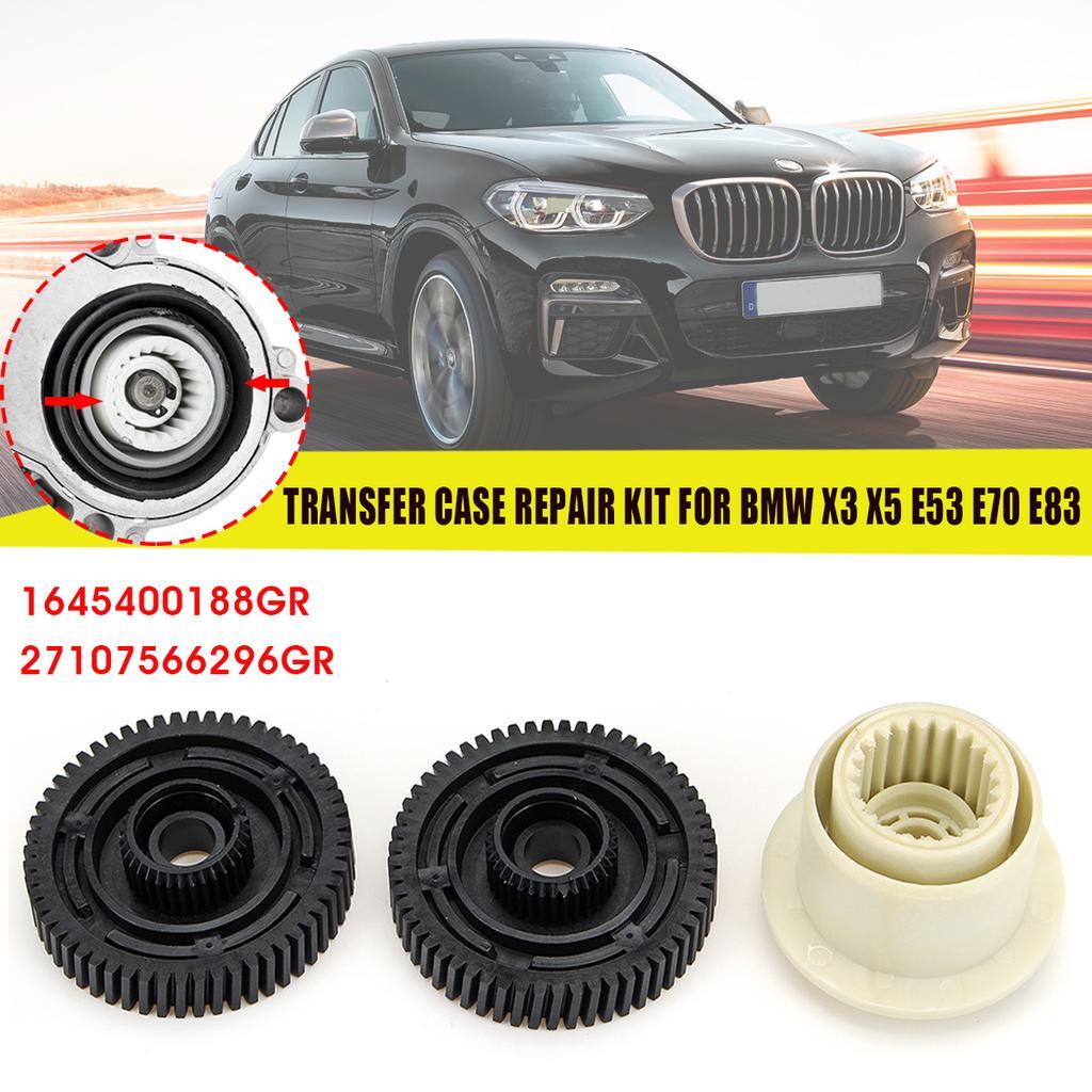 Transfer Case Servo Motor Actuator Gear For BMW X3 E83 E83 LCI