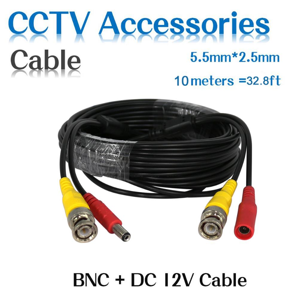 32 Ft 2 in 1 Phono Video Extension /& DC Power Cable for CCTV Car Backup Monitor