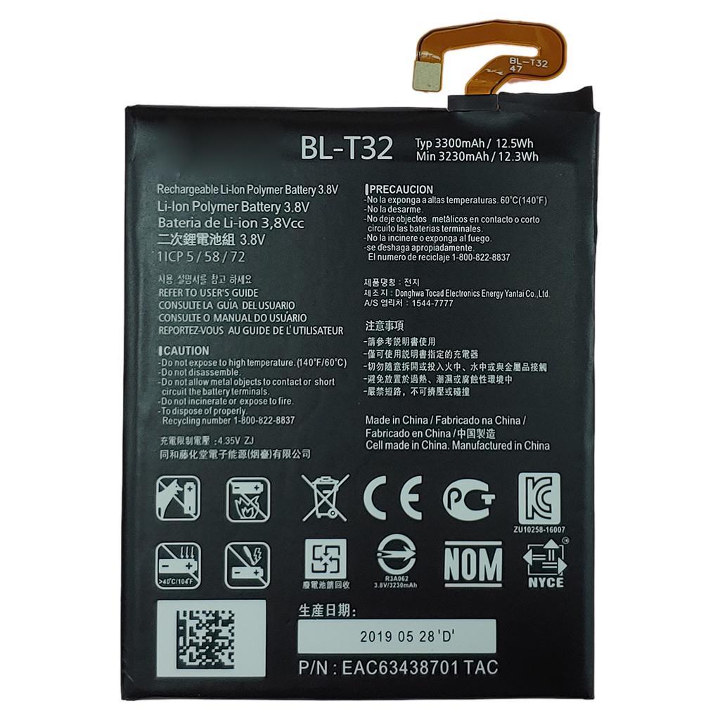 BL-T32 Ли-ионная полимерная батарея для LG G6 G600L G600S H870 H871 H872 H873 LS993 US997 VS988 купить недорого — выгодные цены, бесплатная доставка, реальные отзывы с фото — Joom