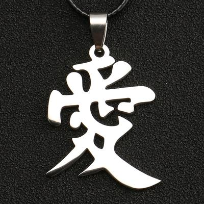 Buy Naruto Symbols At Affordable Price From 3 Usd Best Prices Fast And Free Shipping Joom