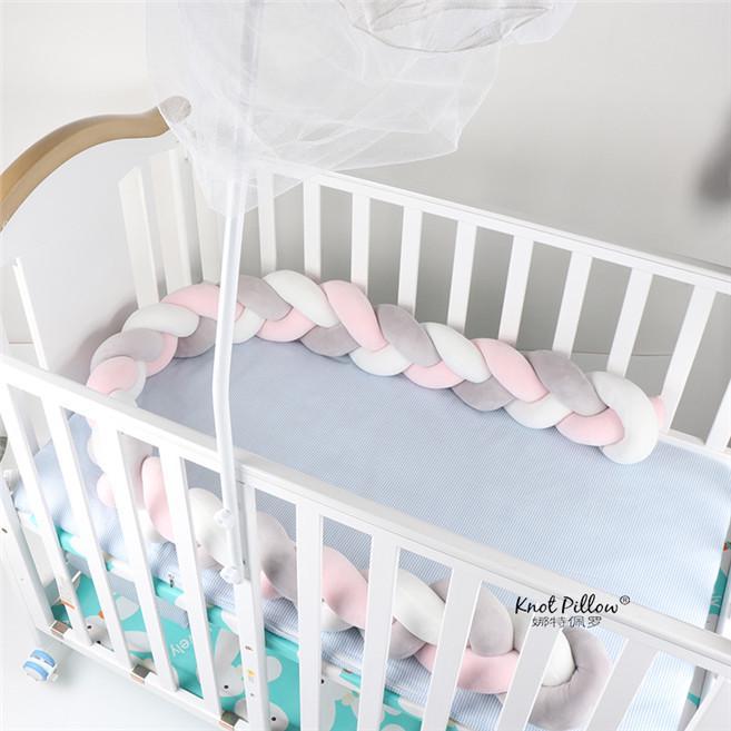 2M Infant Plush Crib Bump Braid Pillow Buffer Safety Pad Cushion Nursery Bedding
