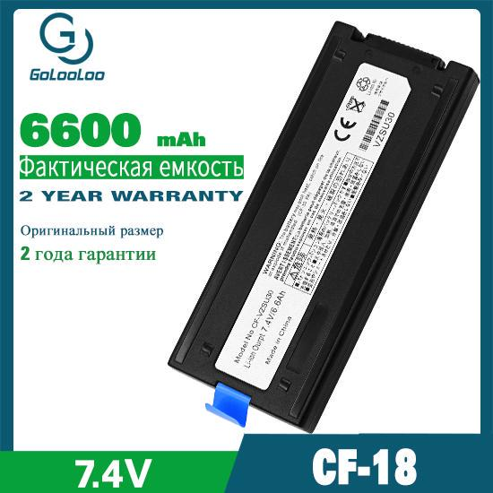 Аккумулятор Golooloo 7.4V 6600mAh CF-18Laptop для PANASONIC CF-V-SU30 CF-V