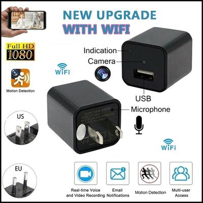 1080P 3.6mm Lens Super Clear Wired Wireless Security Wifi IP