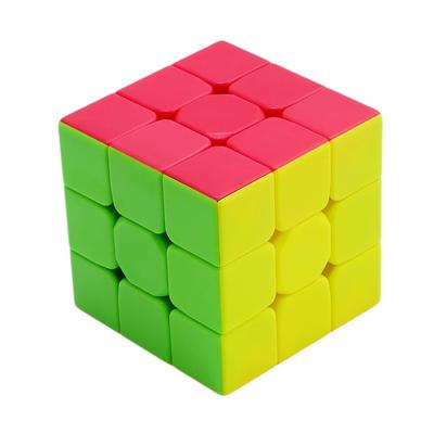 Puzzles & Games Magic Cubes Third-order Trihedral Unequal Order Magic Cubes Childrens Puzzle Game Special Toys New Products Anti-stress Kids Toys