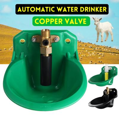 2x Automatic Water Bowl Dispenser with Metal Valves for Sheep Goat Cattle