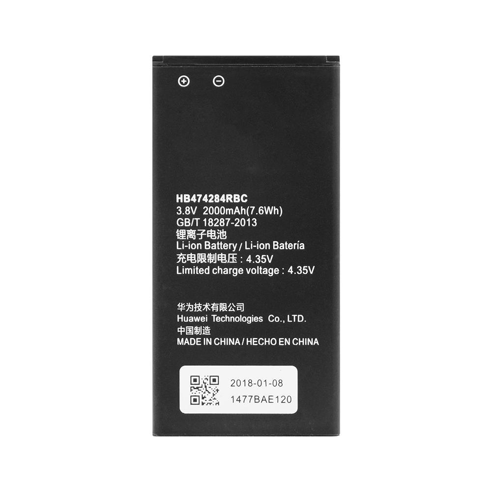 Y5 Bateria Para Huawei Ascend Y635 Y625 Alta Calidad Capacidad 2000mAh
