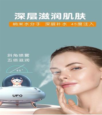 Double Spray Humidifier USB Spray Night Light Mute Bedroom Mini Adorable Home Replenishment Instrument Gift