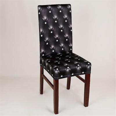 Fundas para sillas - precios y entrega de artículos de China en la ...