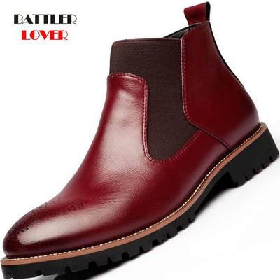 Buy cheap brogue shoes men — low prices, free shipping