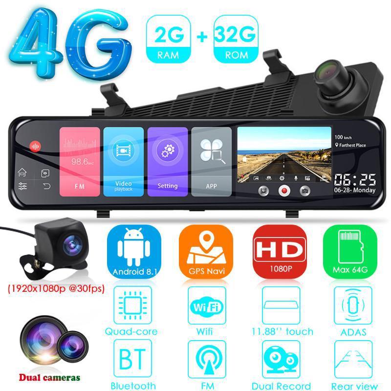 12 Дюймовочку Android 8.1 Потоковое СМИ Rearview Зеркало 4G WiFi GPS фронт и задний 1080P Двойной объектив приборной панели Звуковой панели Навигатор – купить по низким ценам в интернет-магазине Joom