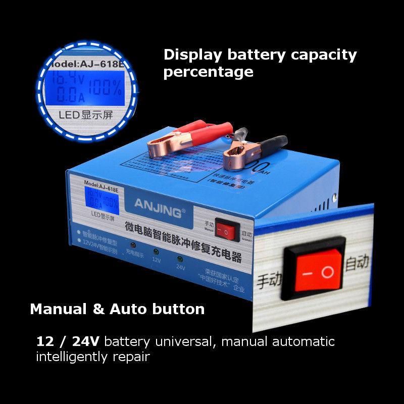 12//24V 200AH 220W Lead-acid Battery Power Charger For Car Motorcycle LED Display