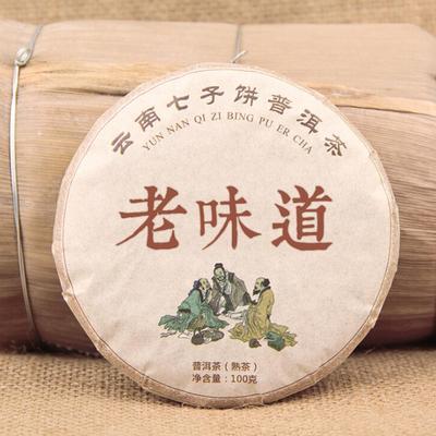100g High Quality Chinese Aged Yunnan Puerh Ripe Tea Round Brick