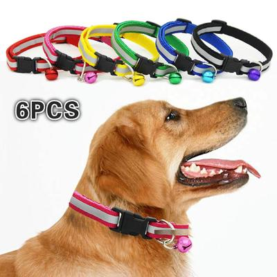 Fashion Pet Dog Puppy Cat Collar Necklace Reflective Style Adjustable with Bell Random Color