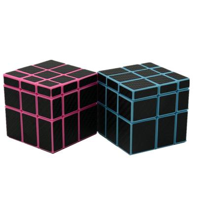 FangGe 2x2x2 Mirror Magic Cube 5CM Speed Puzzle Cube For Children Adults WH-BK