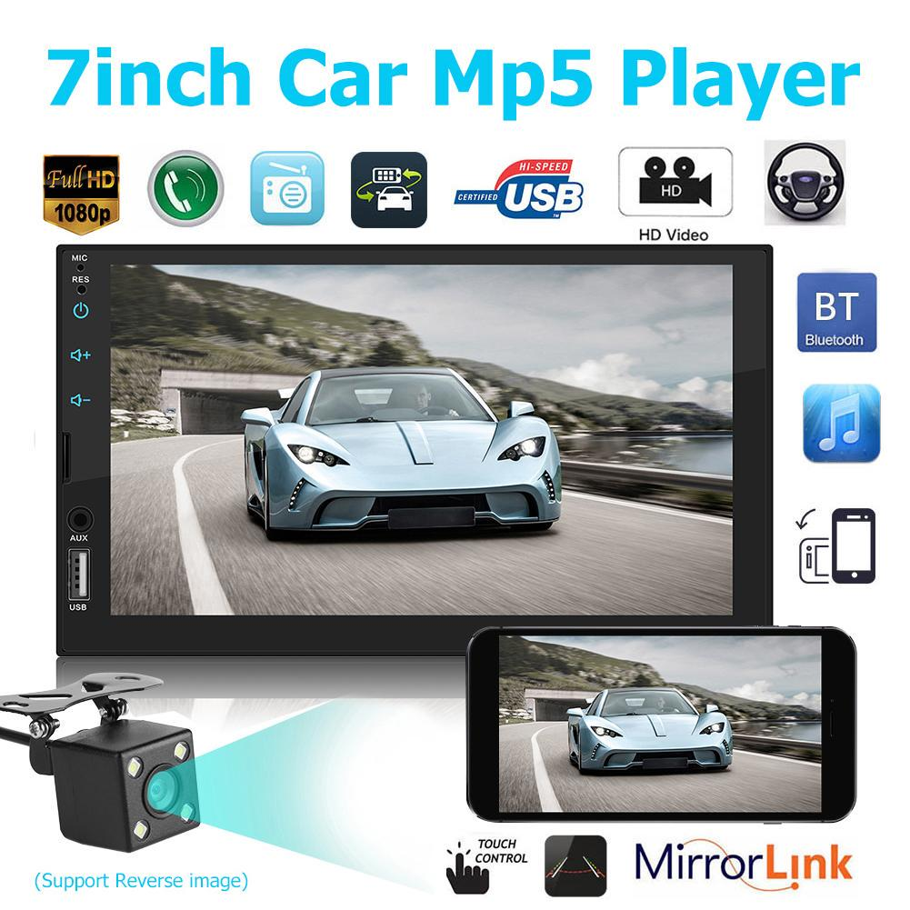 SWM 7764B 7 inch Capacitive Car MP5 Player FM Radio BT 4.0 USB AUX for Android