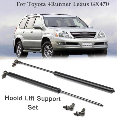 2X Front Hood Lift Shock Support Strut for 90-97 Toyota Land Cruiser Lexus LX450