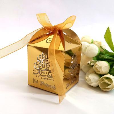 Ramadan Mubarak Islamic Muslim Sweet Gift Paper Bags Presents Pack Of 10 20