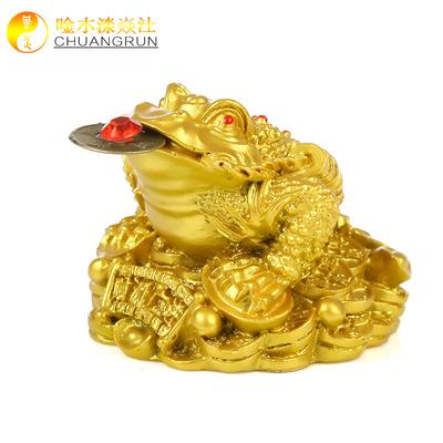 #1 Money Frogs Statue Children Toy Feng Shui Luck Ornament for Home//Office