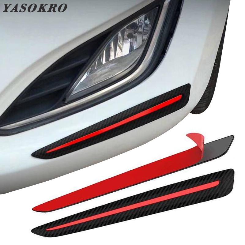 1Pcs Car Rear Bumper Corner Protector Anti-Scratch Stickers Carbon Fiber Black