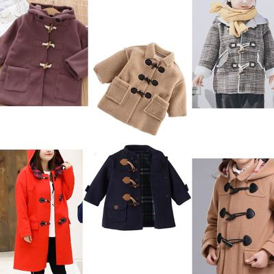 1 Set Khaki Leather Toggle Button Coat Jacket Sewing DIY Button Accessories
