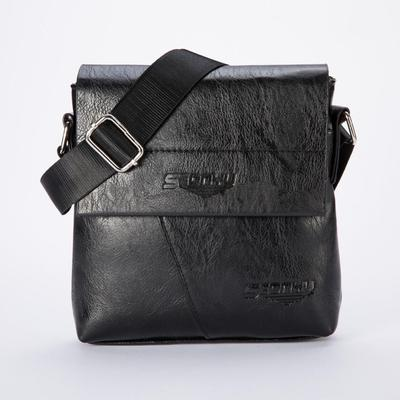 Men s Bags-prices and delivery of goods from China on Joom e-commerce  platform c82f494646
