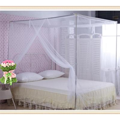 VOSAREA Mosquito Nets Bed Canopy Mongolian Yurt Dome Net Bedding Play Tent White 150x200cm