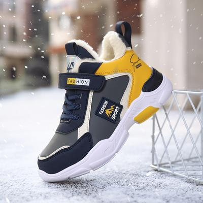 Children's Snow Boots Winter Waterproof Cotton Boots Boys and Girls Warm Shoes