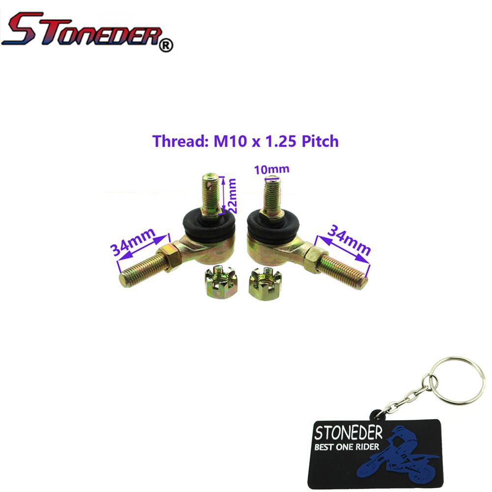 TrailMaster 150 XRS /& 150 XRX Steering Tie Rod