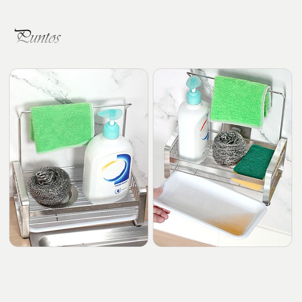 Sink Organzier Soap And Sponge Holder Bottle Cup Tableware Drain Tray Bathroom