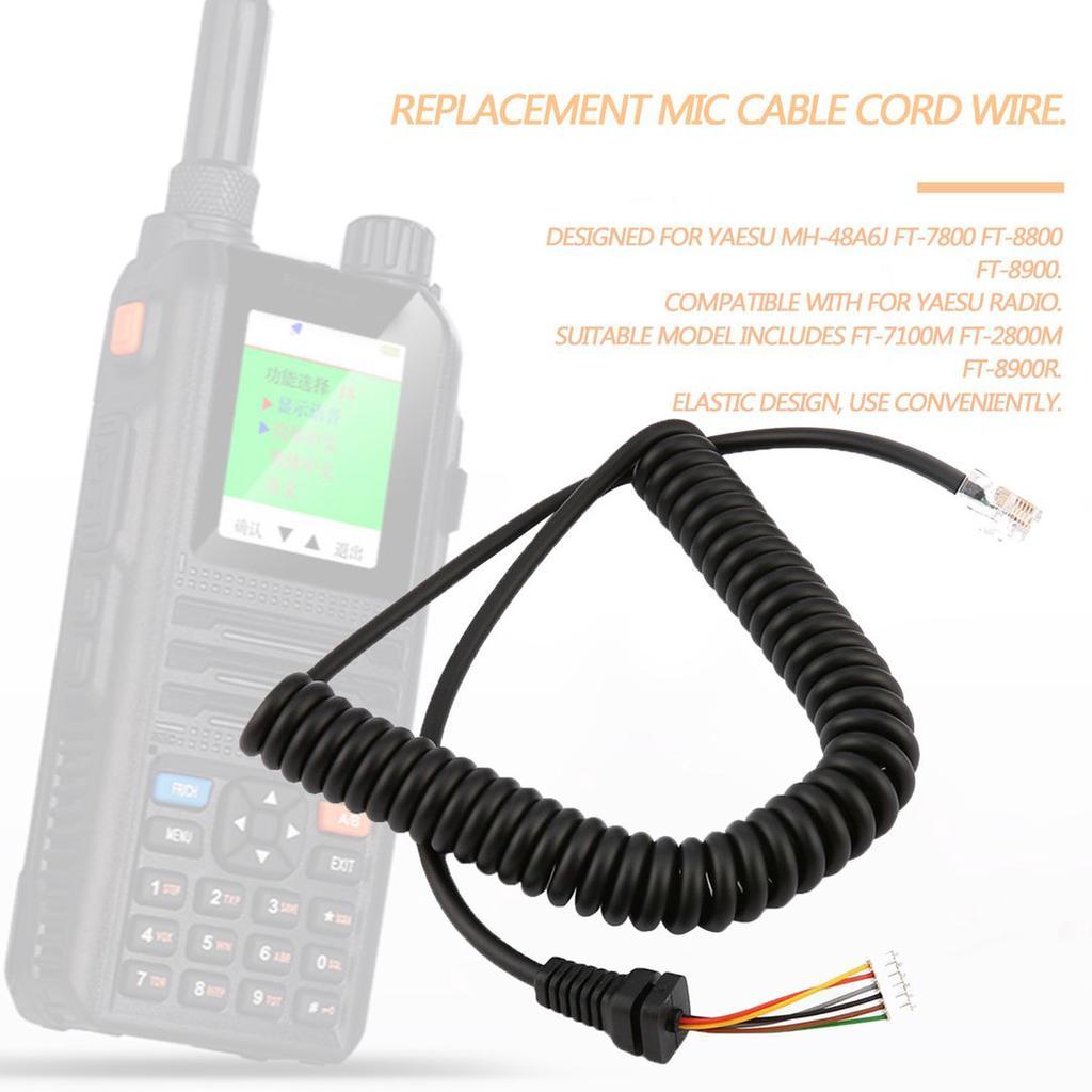 FOR FT8900 MODEL YAESU RADIO EXTENSION CABLE
