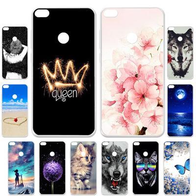Akabeila Cases for Huawei Honor 8 Lite Nova Lite Huawei P8 P9 Lite 2017 Cover Painted Case Phone Bag