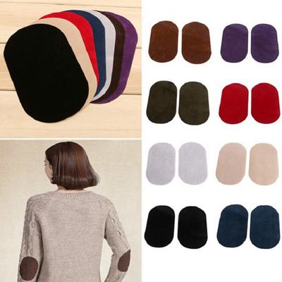 2PCS Applique DIY Apparel Elbow Patches Iron-on Suede Oval Fabric Patch Decor
