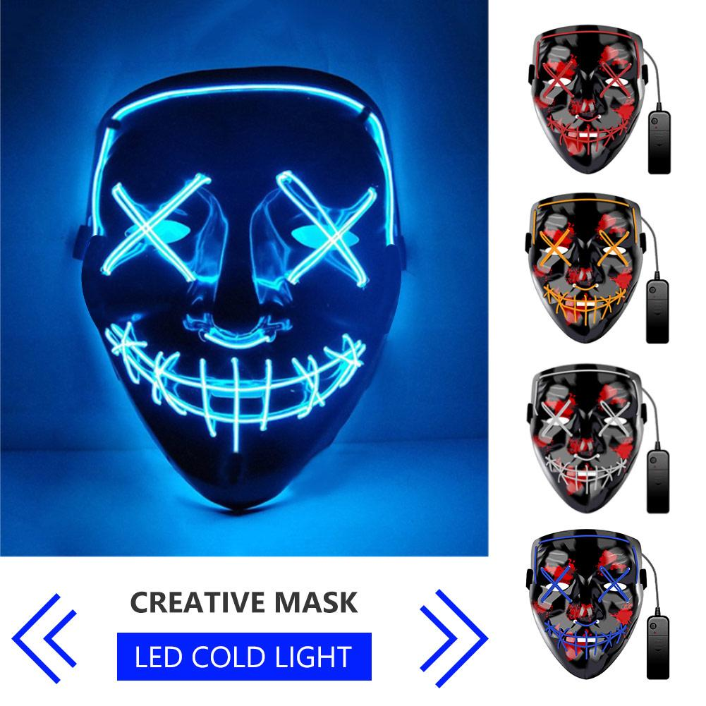 Halloween LED Glowing Mask Half Face Voice Control Horror Festival Cosplay Prop