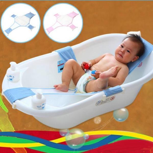 Baby Bath Seat Net Bathtub Sling Shower Mesh Non Slip Infant Bathing Cradle Safe