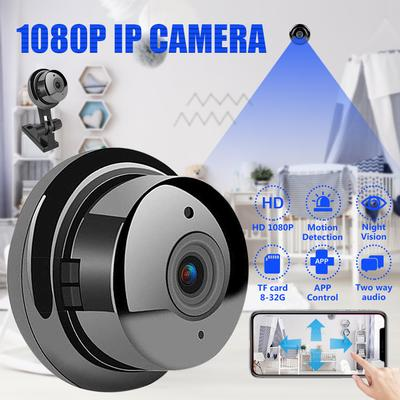 1080P 3 6mm Lens Super Clear Wired Wireless Security Wifi IP Camera