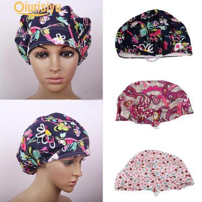 9ec4db8d6 Floral Print Scrub Cap Hospital Medical Surgical Surgery Hat for ...