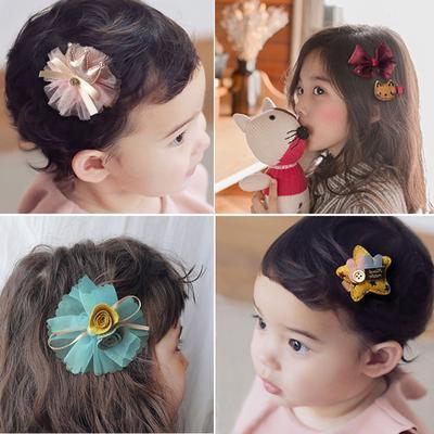 18Pcs Cute Kids Girl Baby Toddler Flower Bow Star Headband Hair Band Headwear