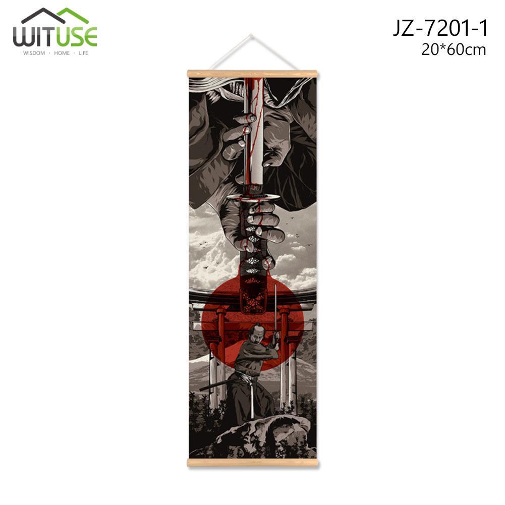 yimidida P/óster japon/és kanji de Samurai 30 x 45 cm Cuadro decorativo para pared