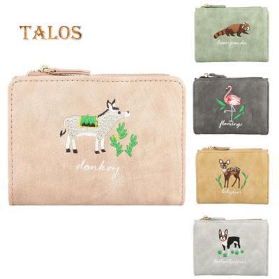 Womens Lovely Cartoon Animals Mini Wallet Leather Small Coin Zipper Purse Bag