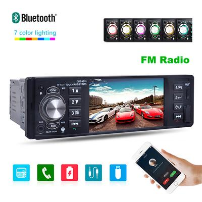 Wireless Remote Control Car Stereo Single din Car Radio 7 HD Player MP5 Touch Screen Digital Display Bluetooth Multimedia USB 1din Autoradio GPS Navigation Radio Player with 8 IR Car Backup Camera