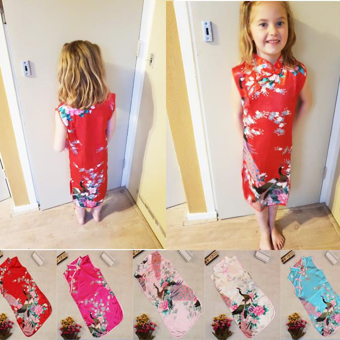 1pc New Kids Girl Baby Children Peacock Chiffon Dresses Clothing Set Outfit 2-7Y
